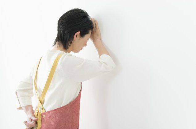 埼玉・川口市の腰痛治療